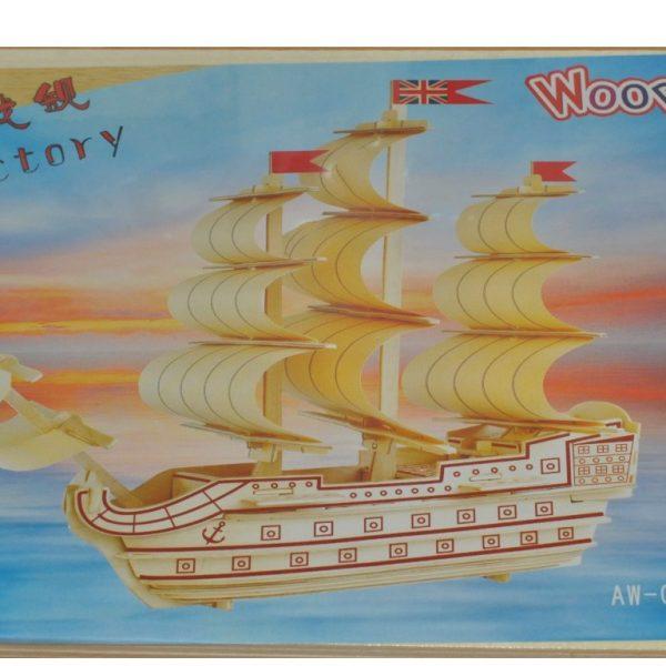 puzzle 3d vas velier vapor