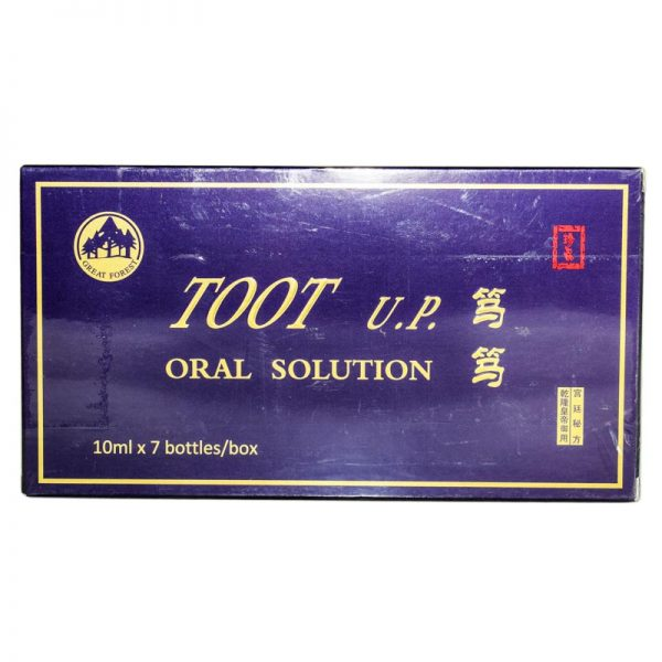TOOT-U.P.-ORAL-SOLUTION-7fiole-L&L-ADVANCEMED